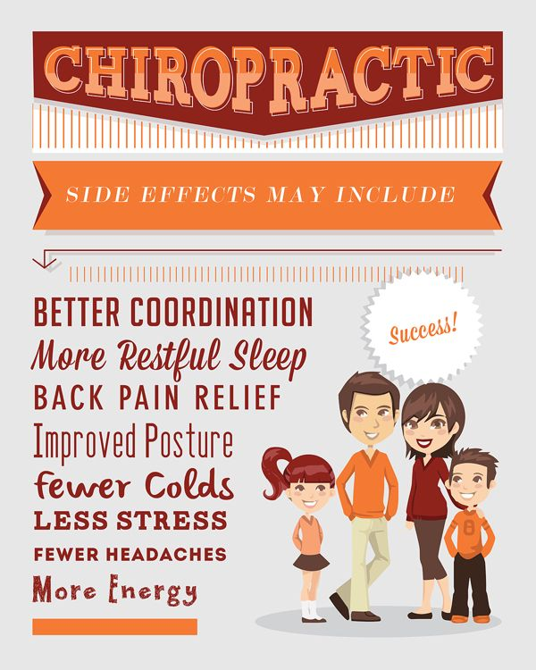 side effects of chiropractic care